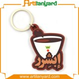 Promotional Custom PVC Keychain with Gift