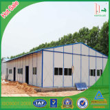 Cheap&Green&Modular &Portableprefabricated Houses (KHK1-522)