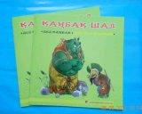 Colorful Hardcover Children Cartoon Book Printing