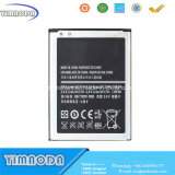 Replacement Battery for Samsung Galaxy Grand Neo I9082 I9080 I9128 I879