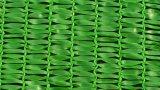 HDPE Sunshade Net (best quality, exporter & manufutrer)