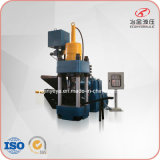 Sbj-500 Heavy Duty Metal Chips Compress Machine (factory)