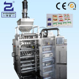 Coffee Four-Side Sealing Packing Machine (DXDO-K500E)