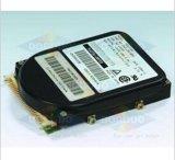 Ultrasound HDD (Harddisk Driver)