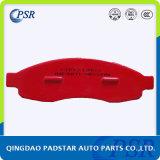 Chinese High Quality Small Passenger Car Brake Pads