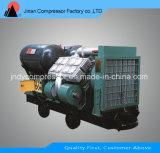Good Quality Ex Piston Air Compressor