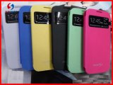 Cell Phone Case for Samsung S4