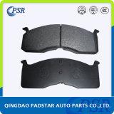 Chinese Supplier Auto Parts Disc Passanger Car Brake Pad