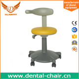 Steel PU Base Nurse Stool Dental Stool Doctor Stool