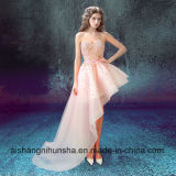 Fashion Evening Dresses Bride Banquet Pink Lace