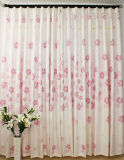 Excellent 100% Cotton Shower Curtain for Sale