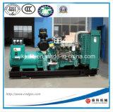 Yuchai Engine150kw/187.5kVA Open Diesel Generator