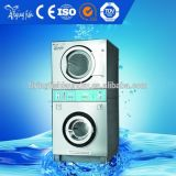 Industrial Used Coin Oeprated Stack Washer and Dryer