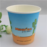 2016 Disposable Coffee Paper Cups 4/8/12/16 Oz