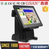 All in One PC POS Electronic Point of Sale