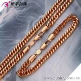 Father′s Day Gift Korea Fashion Chains Jewelry Set (63106)