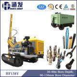 Hf138y Down The Hole Drilling Rig, Blast Hole Drilling Machine