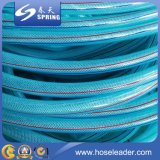 PVC Soft Flexible Garden Hose/Pipe/Tube