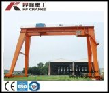 50t Mh Gantry Crane with Ce Mark Certificate