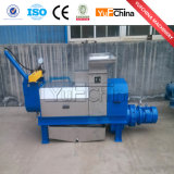 Automatic Screw Press Machine Price/Dewatering Machine for Sale