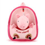 Super Cute Kids Cartoon School Bag Backpack Satchel School Book Bag with Removable Doll