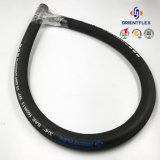 China Supply Steel Wire Reinforced Hydraulic Hose (SAE 100 R15 Pipe)