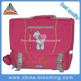 Children Backpack Lovely Student Back to School Bag