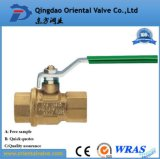 Factory Price Thread Brass Ball Valve Wholesale Free Samples High Quality