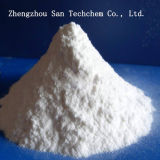 Sodium Carboxyl Methyl Cellulose CMC Food for Ice Cream Juice