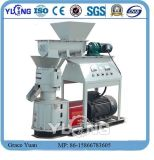 Ce Approved Small Animal Feed Pellet Machine