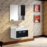 Modern Style Aluminum Bathroom Vanity/(T-9751