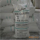 Whiteness Alumina for Refractories and Ceramics
