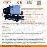 30kw Industrial Open Type Water Cooled Chiller Screw Type