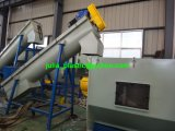 300kg/H PP PE Film Crushing and Washing Line