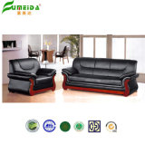 Genuine Leather Office Sofa, Office Furniture, Leisure Sofa