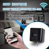 FHD 1080P WiFi Mini Wireless IR Smart Camera