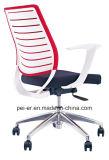 Office Furniture Modern Mesh Swivel Lift Staff Chair (B2014-E)