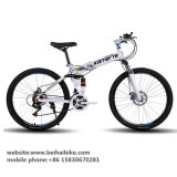 26′′ Inch 21 Speed Land Rover Folding Mountain Cycle