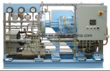 China Laughing Gas Plant Exporters