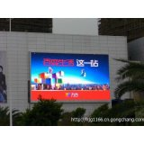 High Brightness Outdoor LED Display Screen