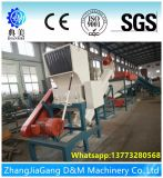 Good Quality Waste Plastic Woven Bag Crusher