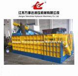 Scrap Metal Baler Machine (Y83-400B)