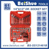 61PC 1/4′′ & 1/2′′ Socket Set