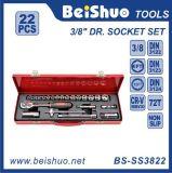 22PC 3/8′′ Dr. Socket Set
