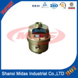 ISO 4064 Class C Rotary Piston Volumetric Type Water Meter