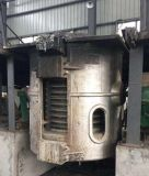 China Induction Heating Furnace