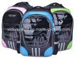 Quality Waterproof Children Kids School Student Backpack Pack Bag (CY6833)