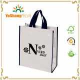 Polypropylene Bag, Recycled PP Woven Bag, PP Spunbond Woven Shopping Bags