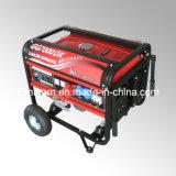 6kw Portable Gasoline (petrol) Generator Set Price (GG7000DX)