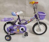 Kid Children Bicycle (SR-D103)′